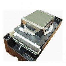 (Original) Epson Stylus Photo R800 Inkjet Printhead Part No.F152000