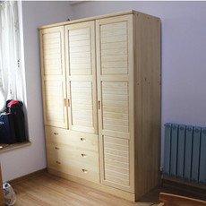 Lemari pakaian jati belanda bekasi jawa barat for Kitchen set kayu jati belanda