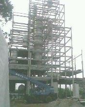 general contractor & supplier