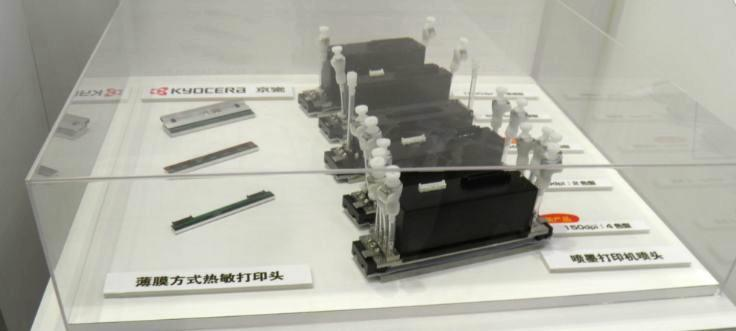 Kyocera KJ4A-AA printhead (600dpi 20kHz)
