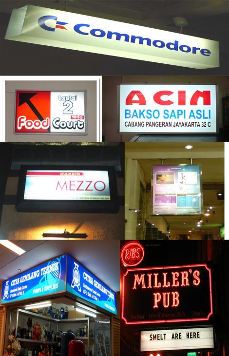 Neon Box Medan
