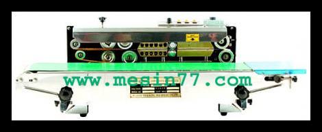 continuous sealer machine FRB 770 I