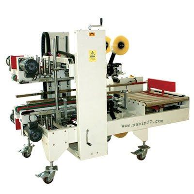 AS723 Automatic Carton Sealer