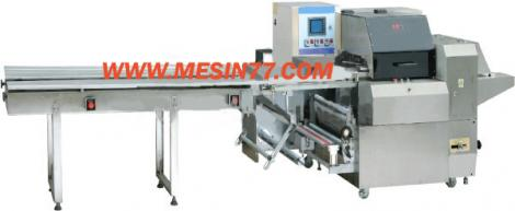 GZB-580 Automatic Pillow Packing Machine